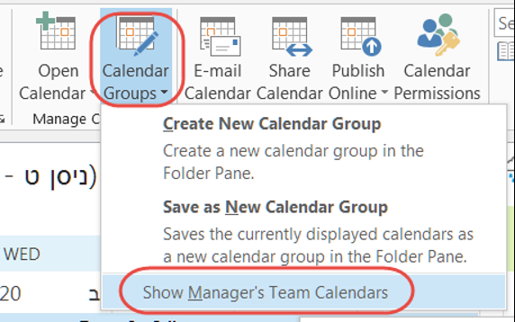 outlook-teamcalendar-20170626-1